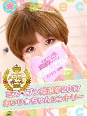 hs_airi.jpg