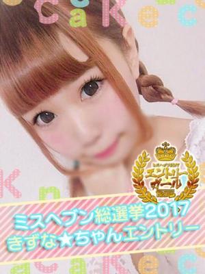 hs_kizuna.jpg