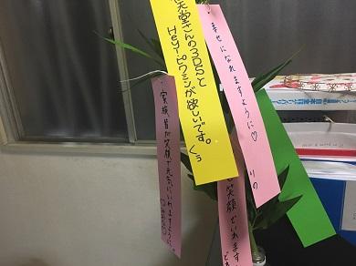 tanabata_20170706193455d93.jpg