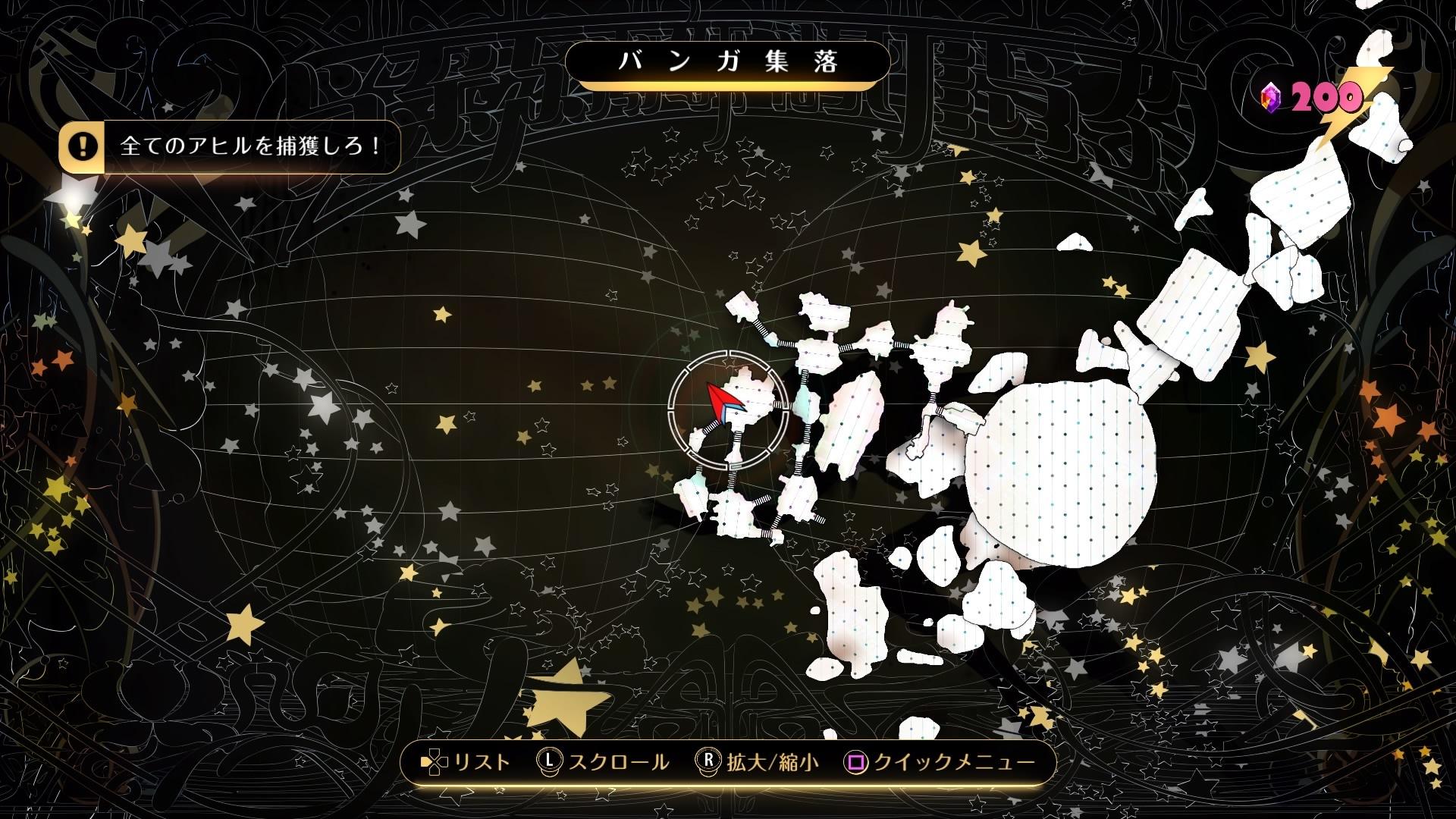 GRAVITY DAZE® 夢見る天使人形-2