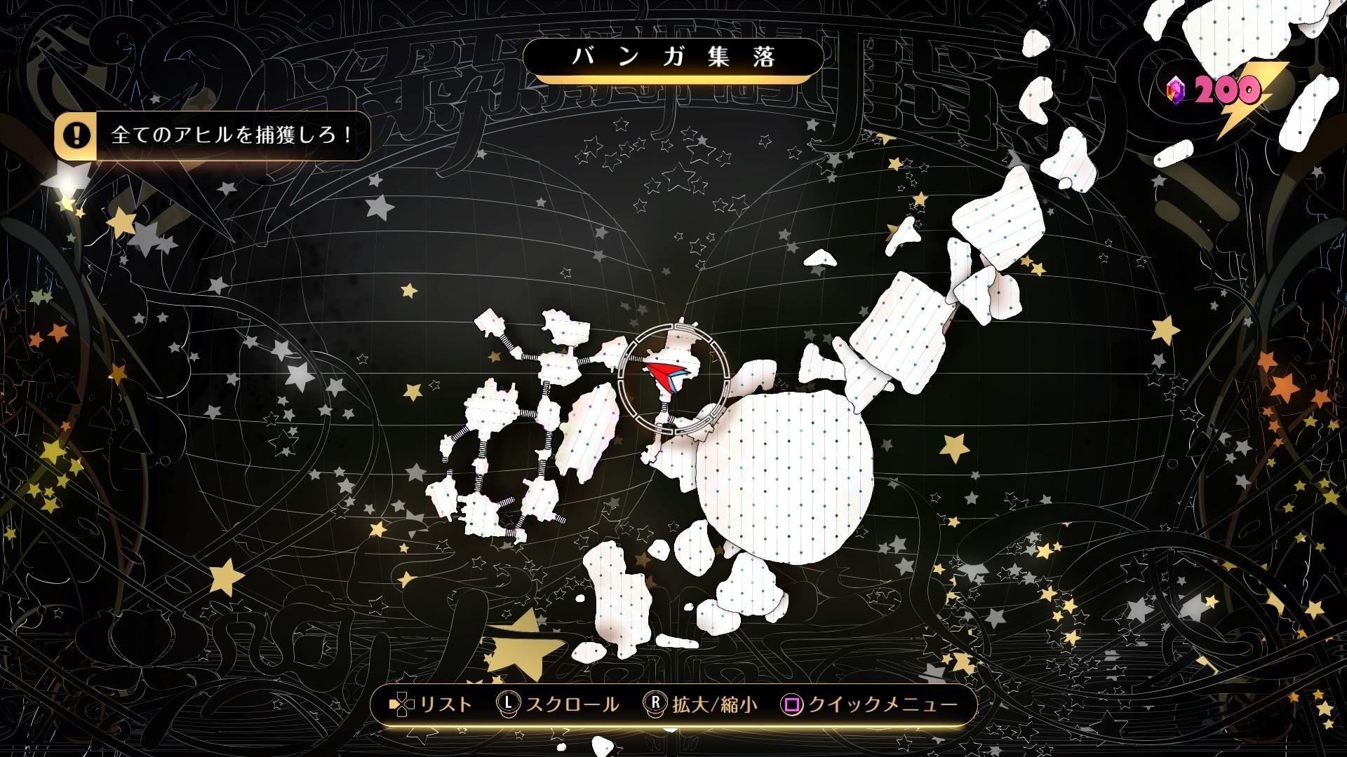GRAVITY DAZE® 夢見る天使人形-4