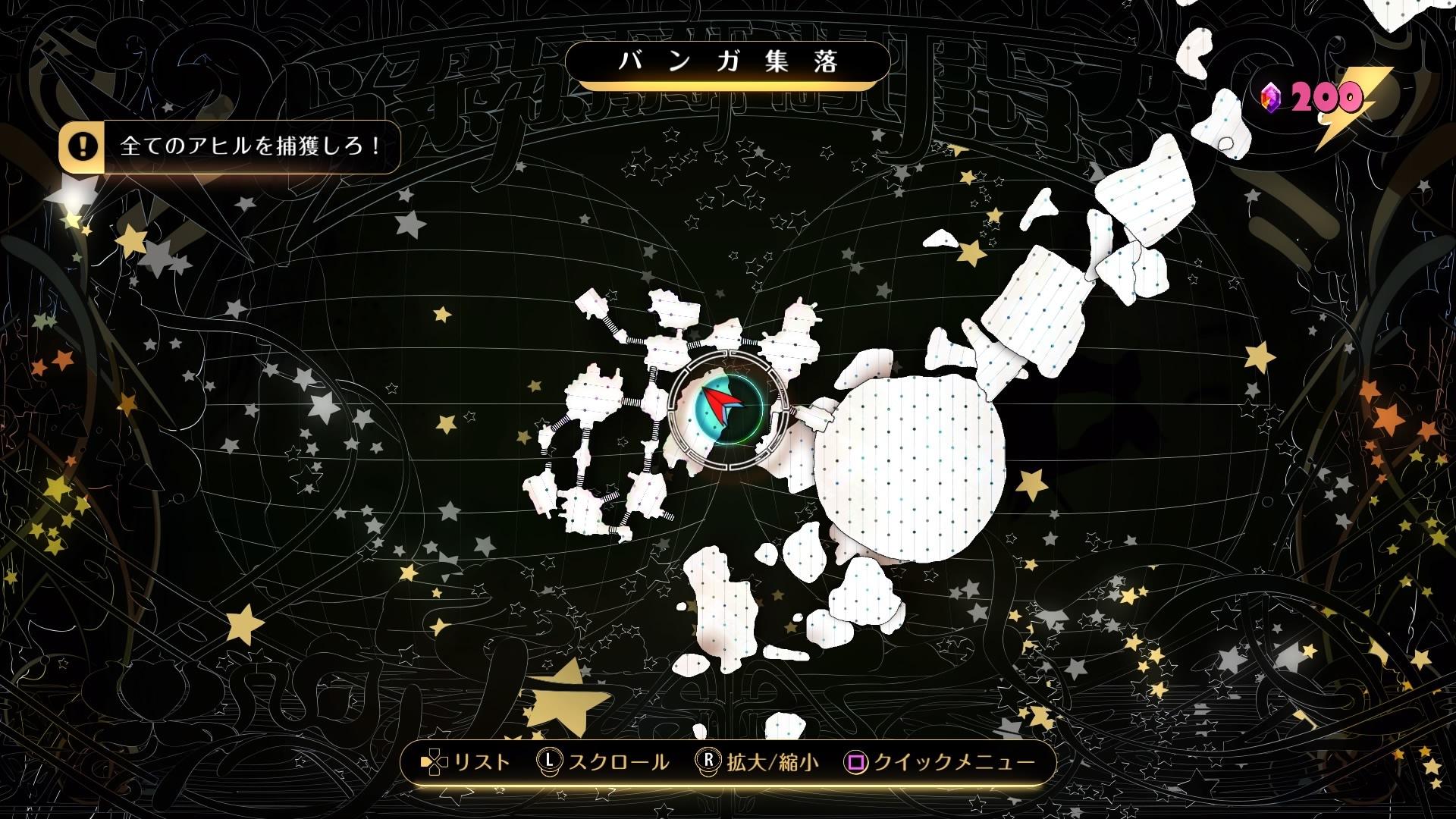 GRAVITY DAZE® 夢見る天使人形-6