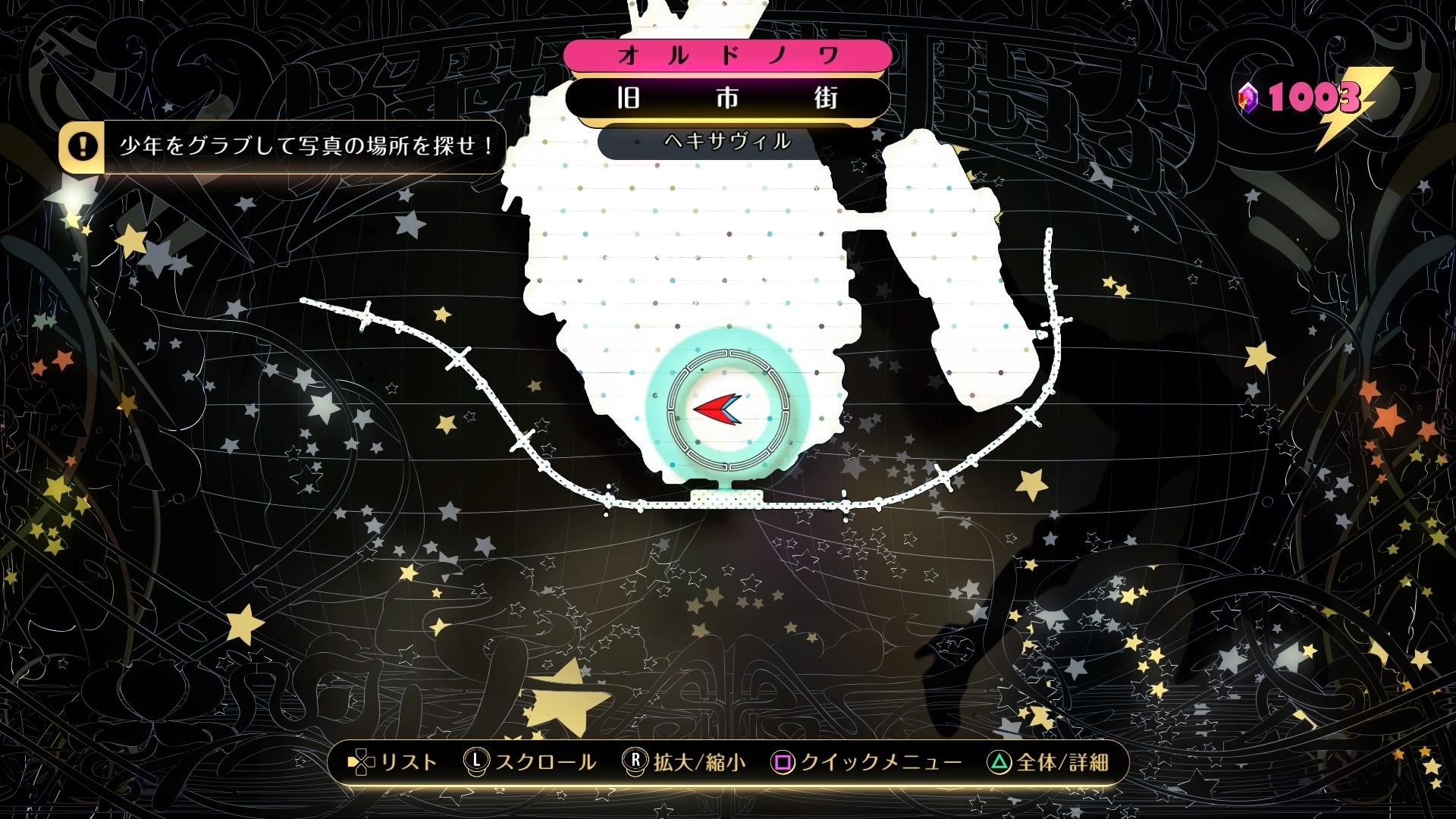GRAVITY DAZE® 冒険者はかく語りき-4