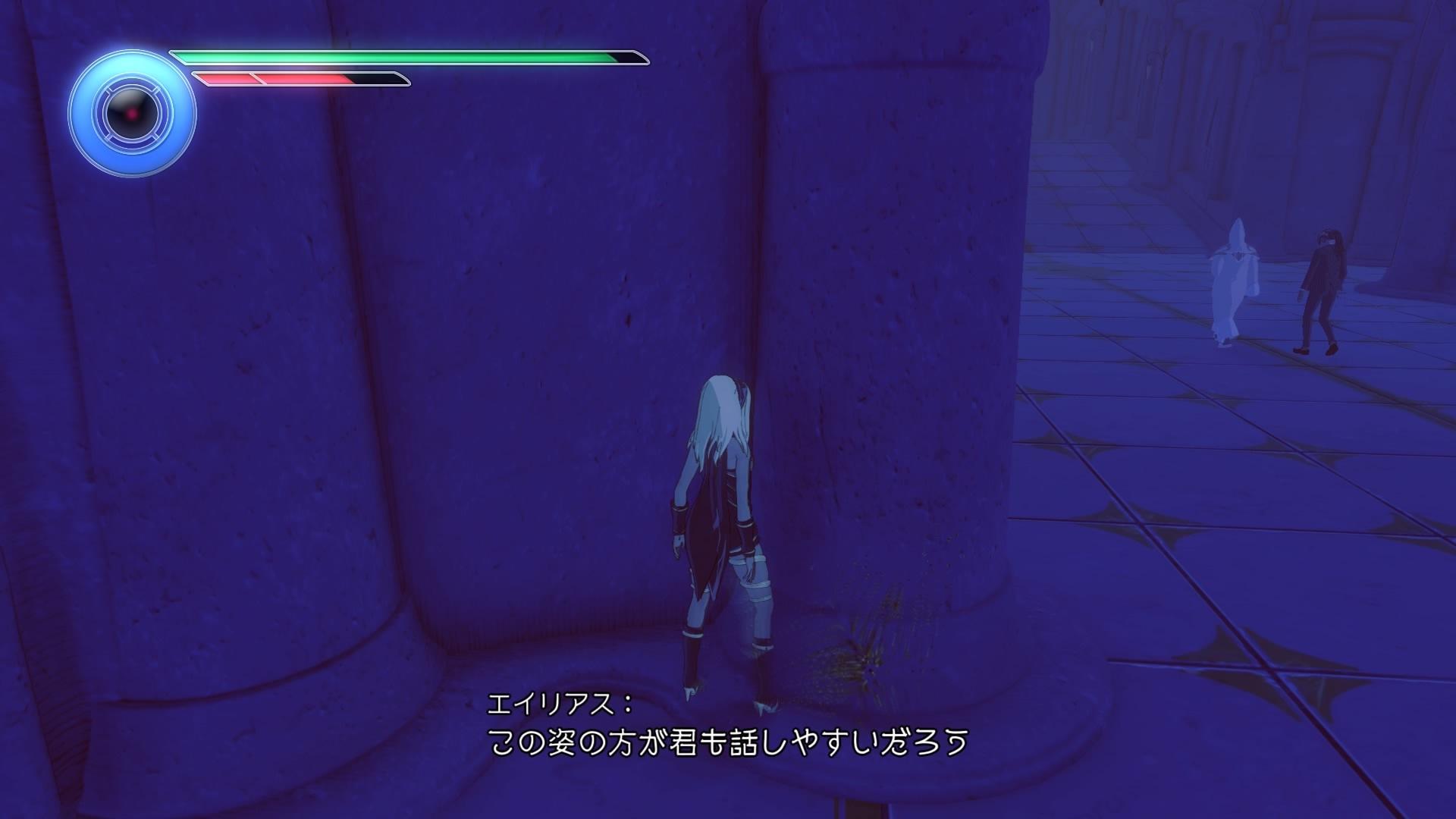 GRAVITY DAZE® 砂の城-2