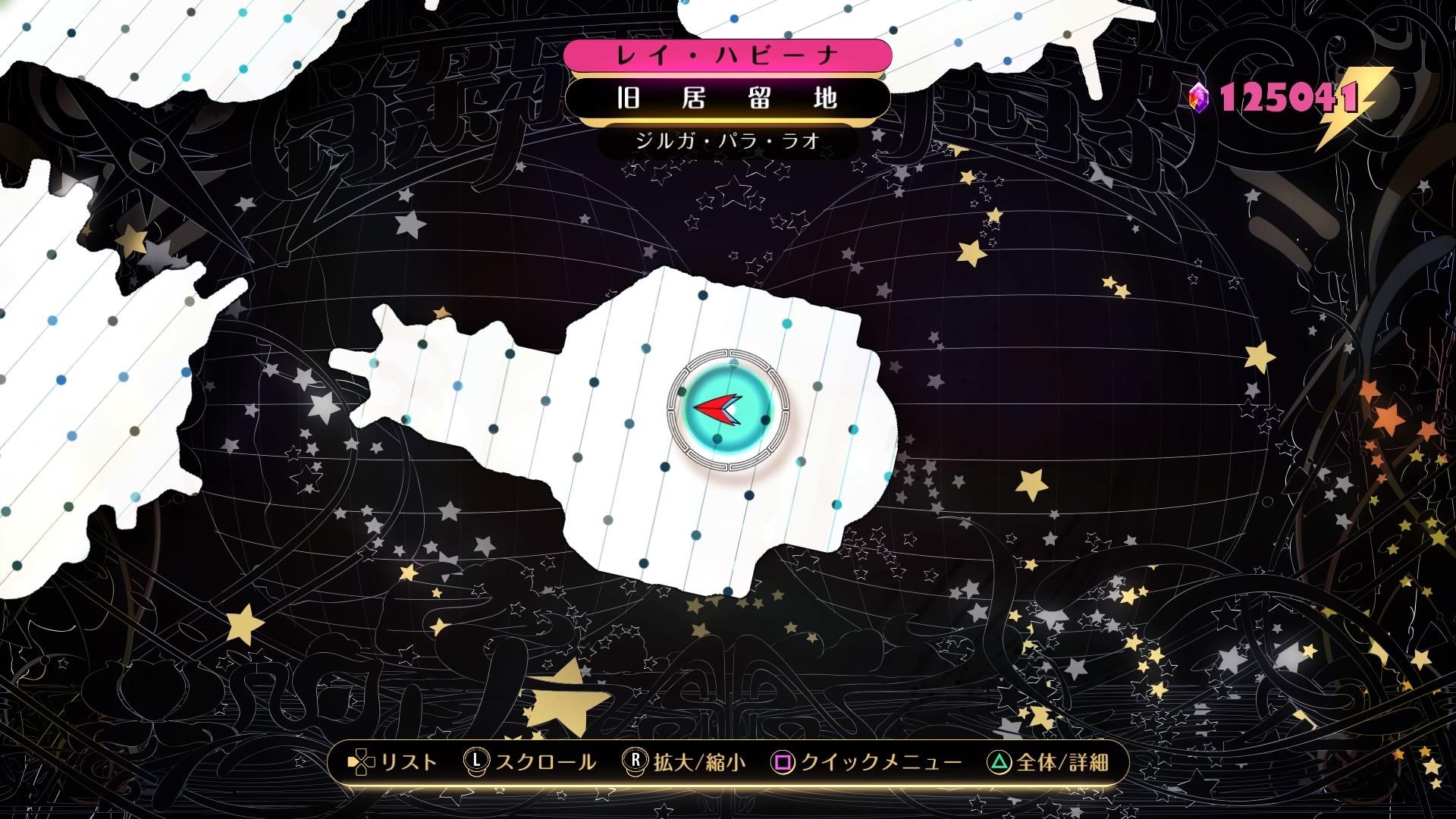 GRAVITY DAZE® 人物スナップ-8