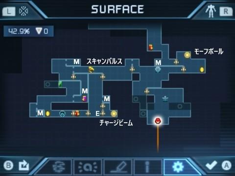 メトロイド サムスリターンズ® SURFACE(初回)-4