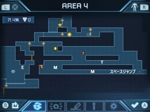 メトロイド サムスリターンズ® AREA4(初回)-5