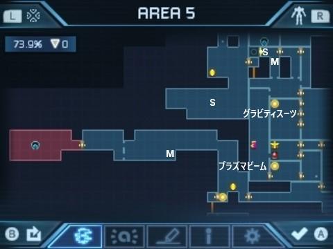 メトロイド サムスリターンズ® AREA5(初回)-3