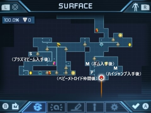 メトロイド サムスリターンズ® SURFACE(フル装備後)-1