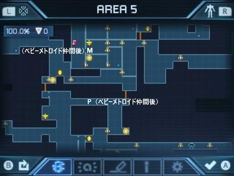 メトロイド サムスリターンズ® AREA5(フル装備後)-2