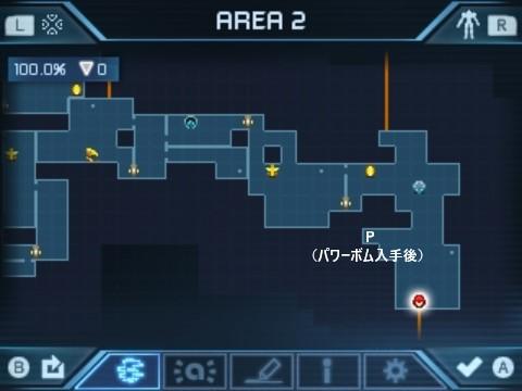 メトロイド サムスリターンズ® AREA2(フル装備後)-3