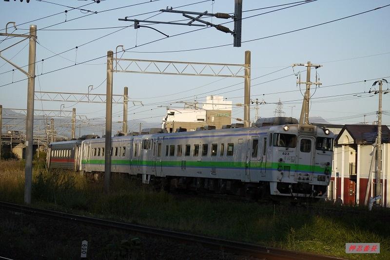 923D 20171001