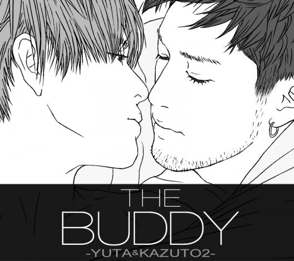 TBYK2_01_kiss_kakudai.jpg