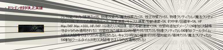 20170429022818b10.png