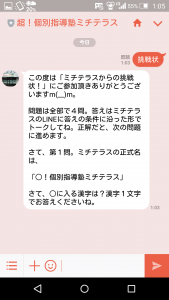Screenshot_2017-06-09-01-05-32[1]