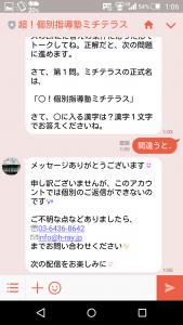 Screenshot_2017-06-09-01-06-12[1]