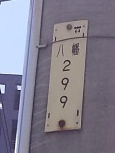 DSC_0494[1]