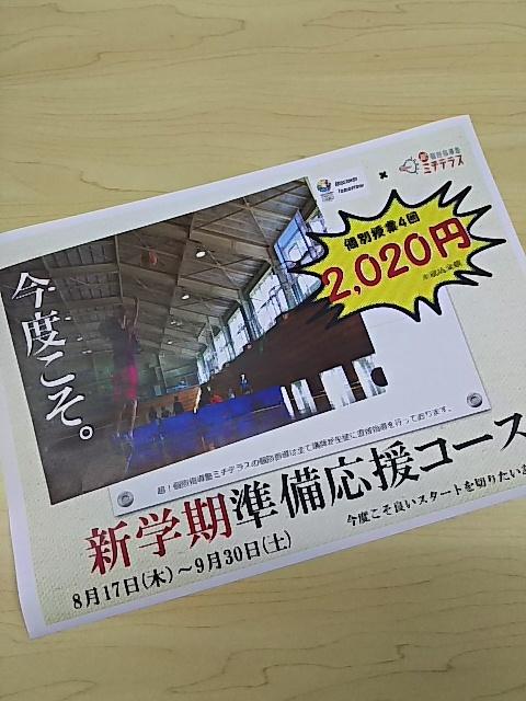 201708101816023eb.jpg