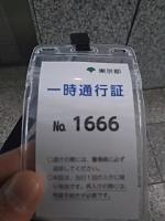 DSC_0538[1]