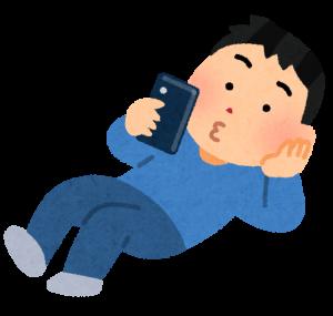 smartphone_neru_man.png