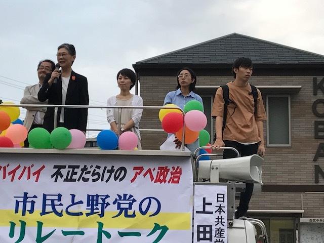 上田さちこ議員