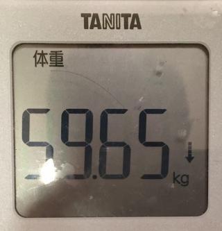 171025体重計