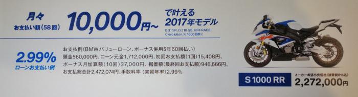 IMG_20171014_154507_01.jpg