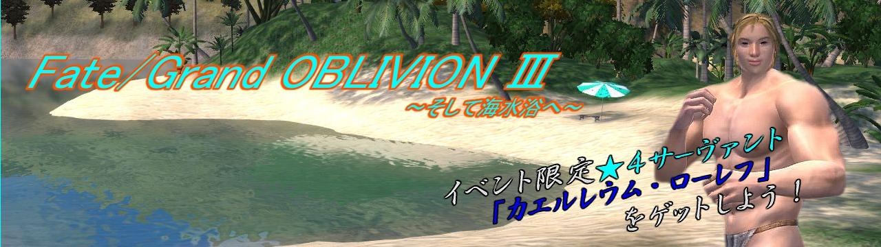 TitleBanner3.jpg