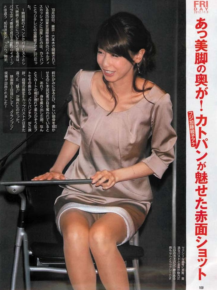 加藤綾子 エロ