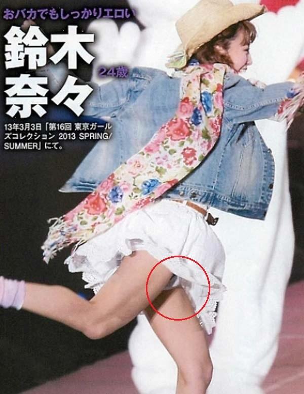 【エロ画像112枚】鈴木奈々がおっぱい揉みまくったりパンチラしたり乳首出したり「まるでエロ芸人だな」