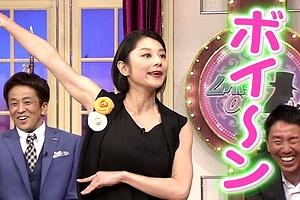 小池栄子のエロ画像おっぱいから乳首あふれる爆乳「胸が揺れまくるヌード」や濡れ場が抜ける厳選SP