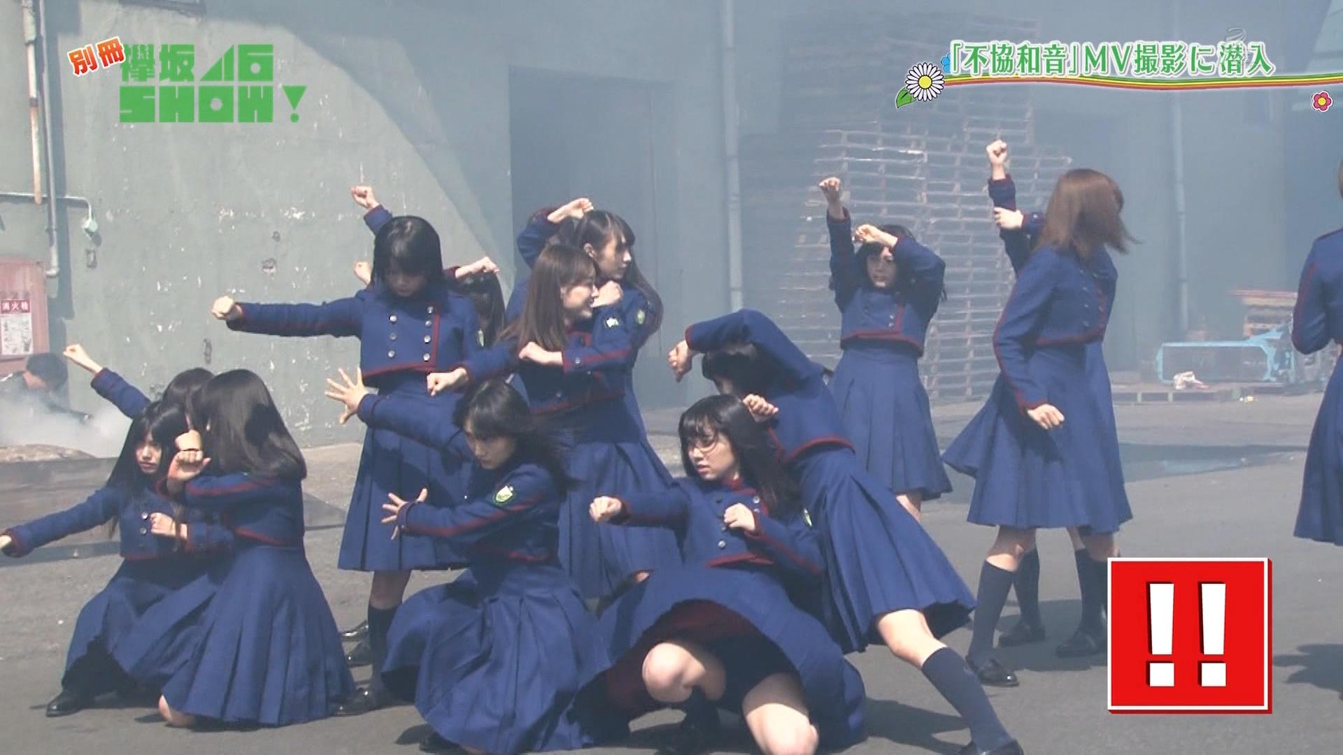 欅坂46のエロパンチラ画像