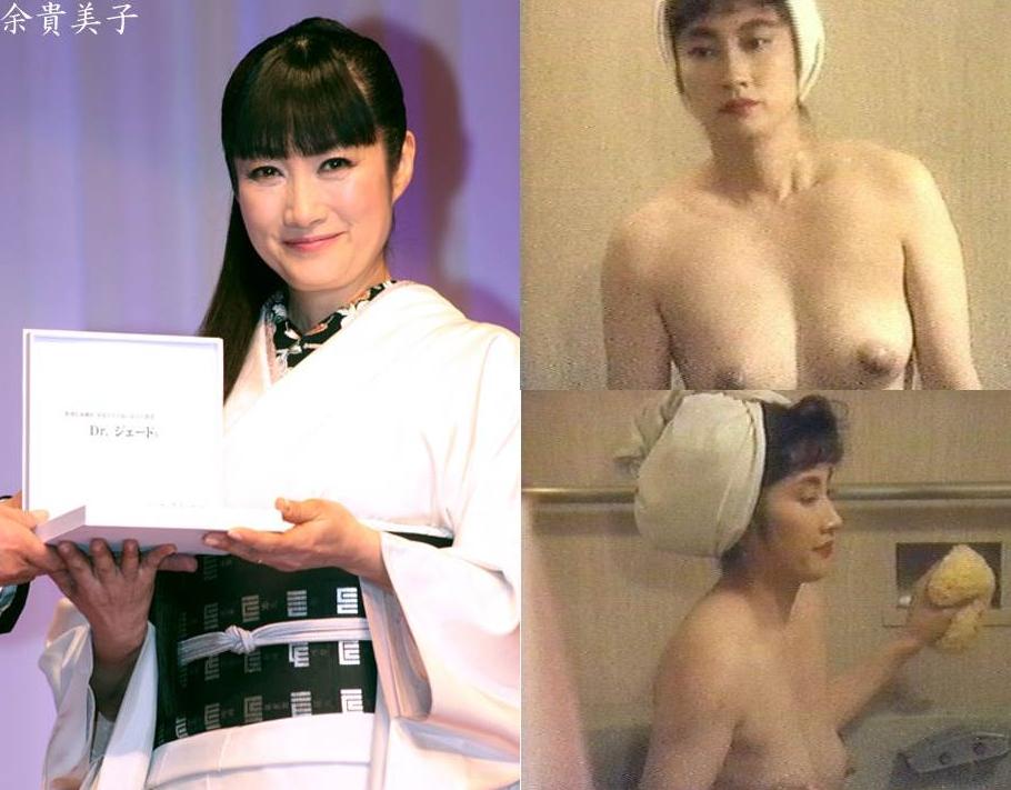 【エロ画像47枚】余貴美子のおっぱいパツパツコスプレで胸見せパンチラや乳首で悩殺しまくってる濡れ場とかwwwwww