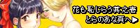 blogp_ro03.jpg