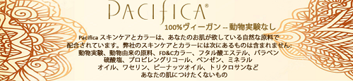 Pacifica-1130-JA.png