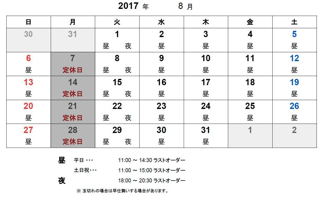 20170731200527b12.jpg