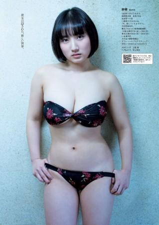 紗綾の画像007