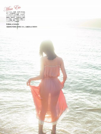 衛藤美彩の画像016