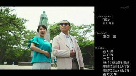 近江友里恵の画像009