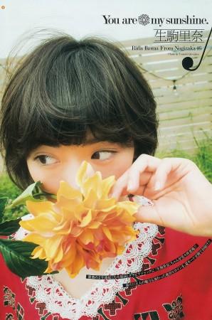 生駒里奈の画像009