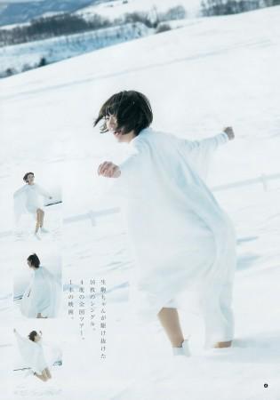 生駒里奈の画像022