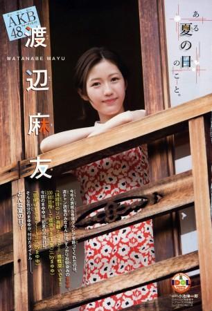 渡辺麻友の画像024