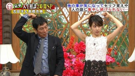 加藤綾子アナの画像069