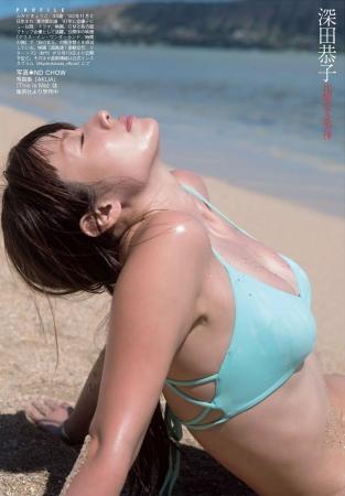 深田恭子の画像079