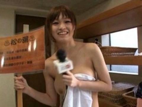 【放送事故】地上波テレビで乳首を見せてしまった女性タレント…お茶の間が凍り付く瞬間…