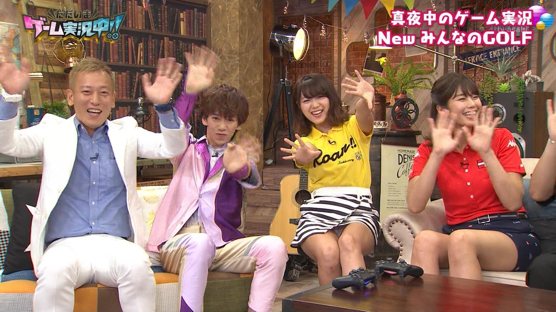 SKE48山内鈴蘭のテレビに映ったパンツ丸見え写真・ミズ着えろ写真