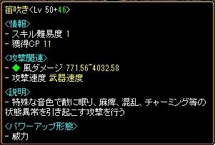 20170319113042b22.jpg