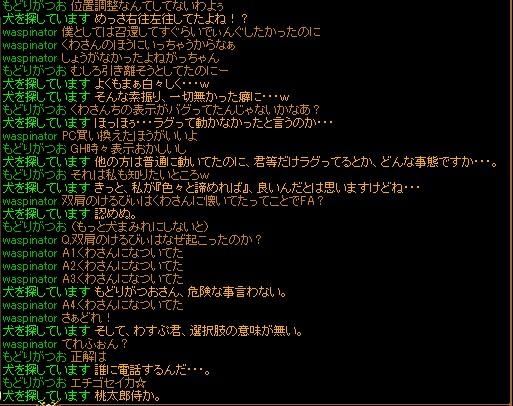 02 ラビア長編2