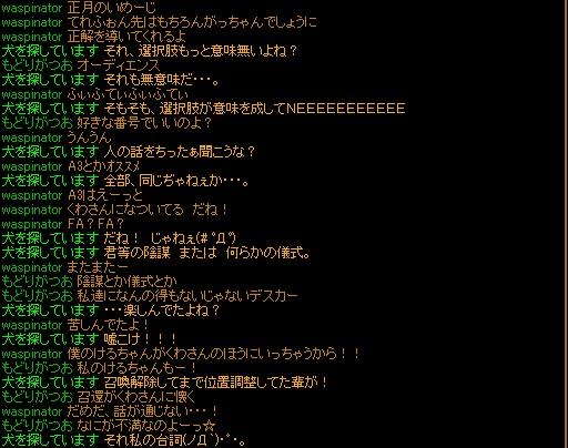 03 ラビア長編3