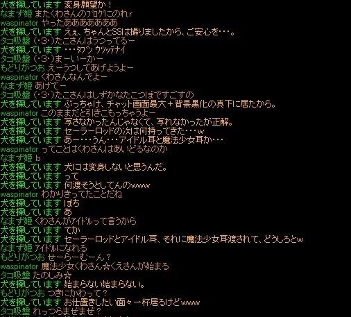 25 変身願望 1